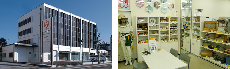 秋田屋本店