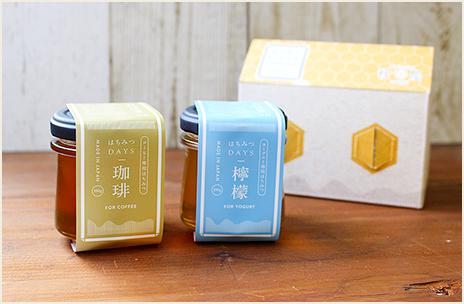 はちみつDAYSギフトBOX(珈琲,檸檬)