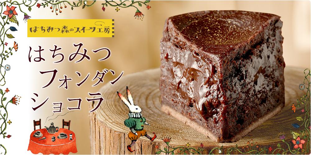 【新発売】はちみつバター「雪白」大容量