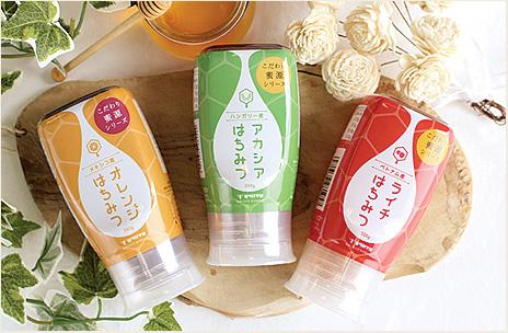 世界のはちみつギフトセット(オレンジ・アカシア・レモン 300g)